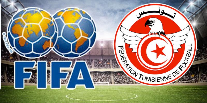 La Tunisie dans le top 30 du classement FIFA