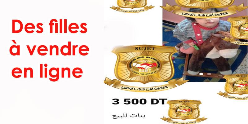 De petites filles à vendre sur un site de e-commerce tunisien