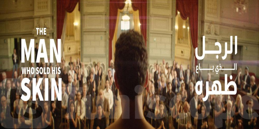 مهرجان مالمو للسينما العربية: 'الرجل الذي باع ظهره' أحسن فيلم و'الهربة' أفضل سيناريو
