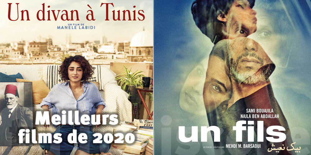 Un divan à Tunis et un fils classés parmi les 20 meilleurs films de 2020, selon Le Figaro