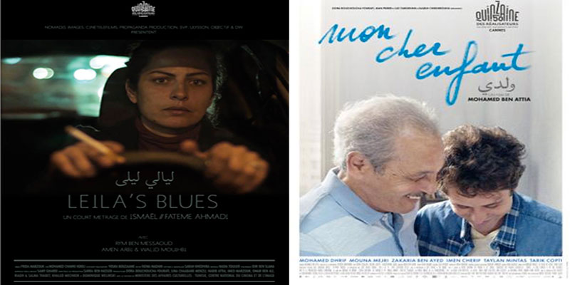 Deux films tunisiens au Festival international du film francophone de Namur