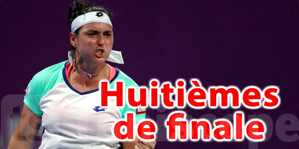 Tournoi de Madrid, Ons Jabeur passe en huitièmes de finale