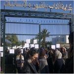 Les professeurs de la Fac de Manouba : Nous voulons une loi contre le port du niqab en cours !