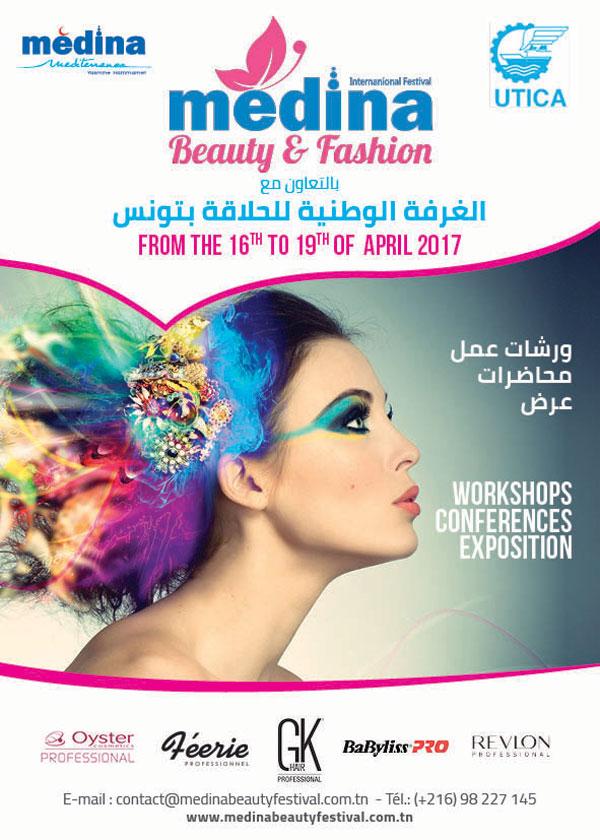 Medina Mediterranéa de Yasmine Hammamet organise le premier festival de la coiffure et de la beauté « Medina Festival Beauty & Fashion » du 16 au 19 avril 2017