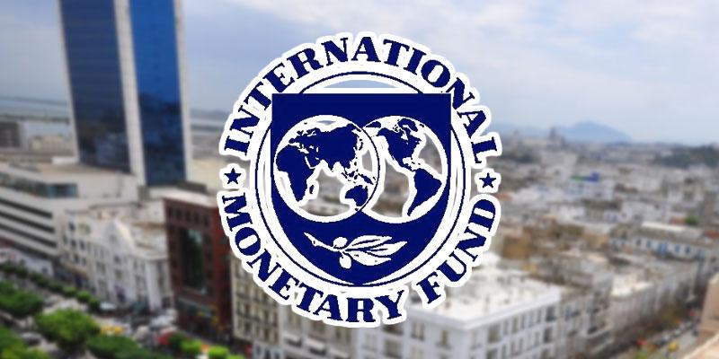 Selon le FMI : Des tendances opposées continuent de caractériser l'économie tunisienne