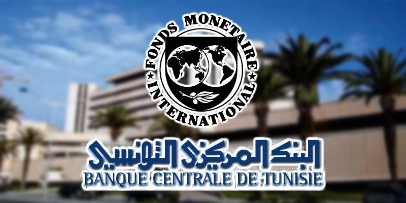 Le FMI approuve le resserrement supplémentaire des conditions monétaires en Tunisie