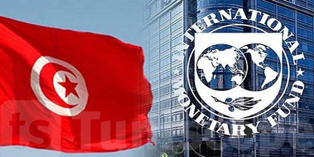 وثيقة حكومية تظهر أن تونس تخطط لخفض كتلة الأجور والدعم