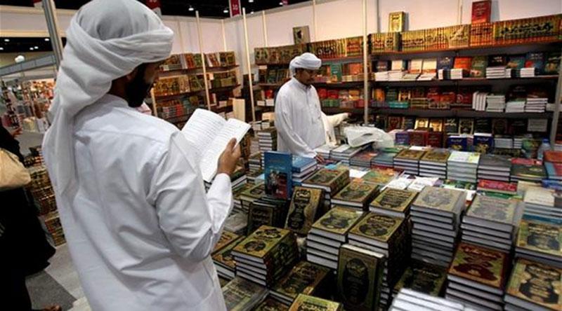 63 دولة ونصف مليون عنوان بمعرض أبوظبي الدولي للكتاب