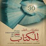 La Foire internationale du livre fête sa 30ème édition au Kram