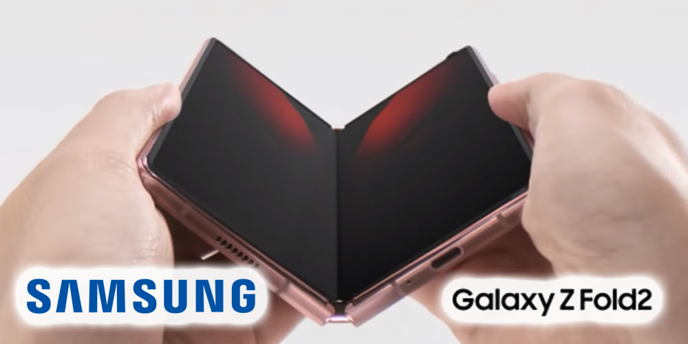 Samsung présente Le nouveau Galaxy Z Fold 2