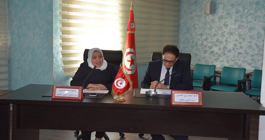 تركيز لجنة عمل مشتركة لتفعيل اتفاقية دعم منظومة التكوين المهني والتشغيل في المجال الثقافي
