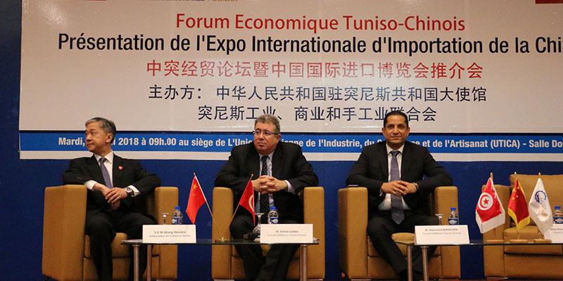 Forum économique Tuniso-Chinois: ''Les investissements chinois, propulseurs pour le développement de l'Afrique''