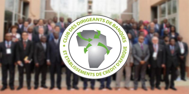 المنتدى السنوي لنادي مديري البنوك و المؤسسات المانحة للقروض بالقارة الإفريقية