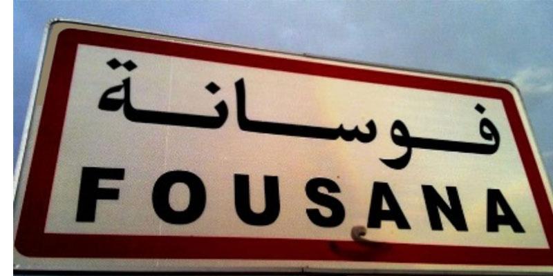 Dissolution du conseil municipal de Foussana