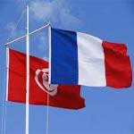 الوكالة الفرنسية للتنمية تمنح تونس هبة بقيمة 4 مليون دينار