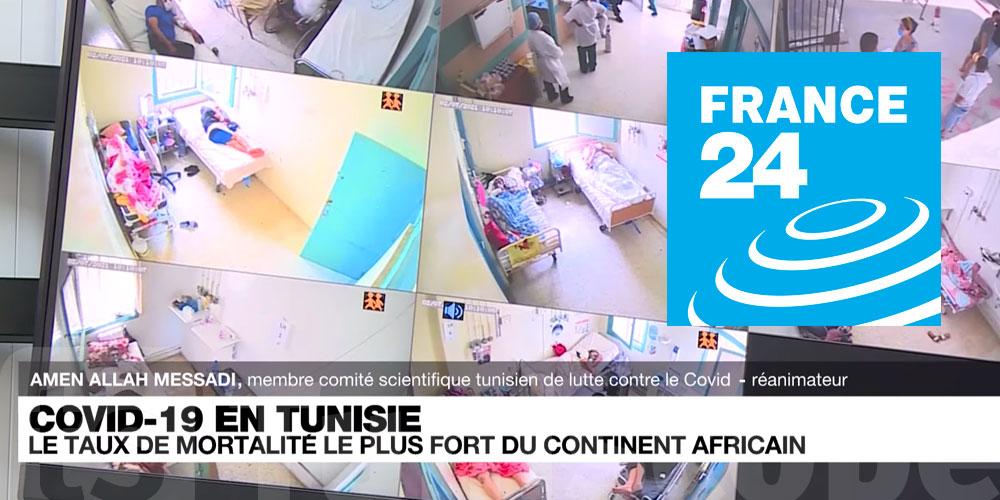 France 24 : Finalement débordée par la crise du Covid, la Tunisie lance un appel à l'aide