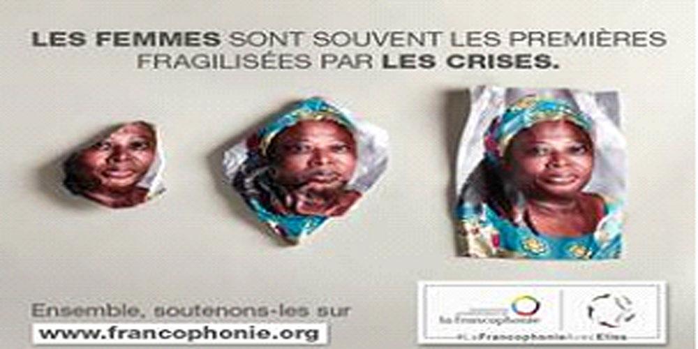 La francophonie avec elles , un fonds de solidarité pour les femmes