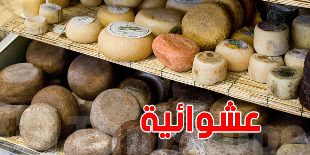 منوبة: الاحتفاظ بصاحب وحدة صنع أجبان عشوائية
