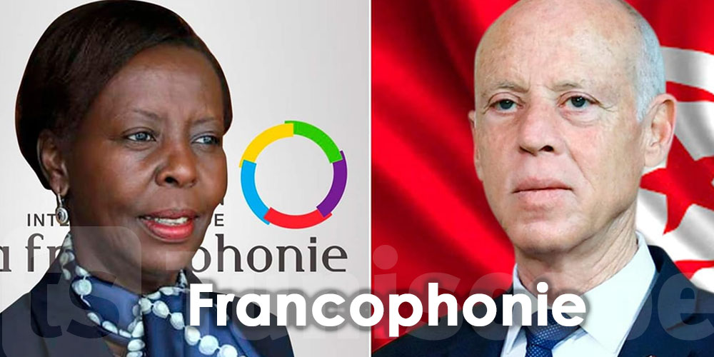 Saied tient coûte que coûte à la réussite sommet de la francophonie