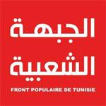 Le Front Populaire poursuit en justice l'invitée de Samir Wafi