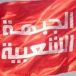Envoyée par mail, l'invitation de Hamadi Jebali au Front Populaire déclinée