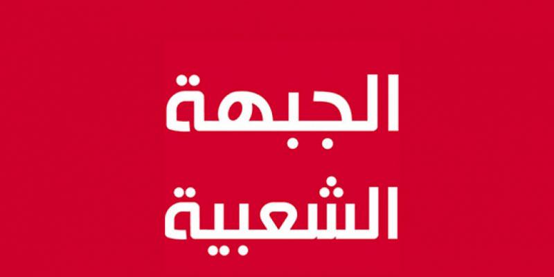 Le Front Populaire boycotte le séminaire sur les réformes majeures
