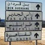 Le général Khouildi Hamidi est entré illégalement en Tunisie