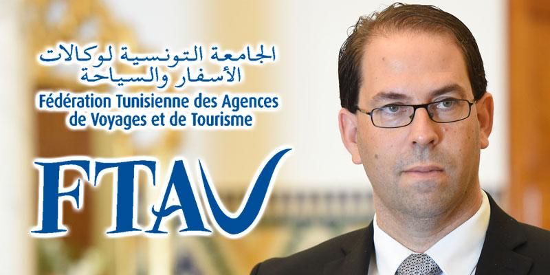 Lettre ouverte de la FTAV et de la FTRT au chef du gouvernement
