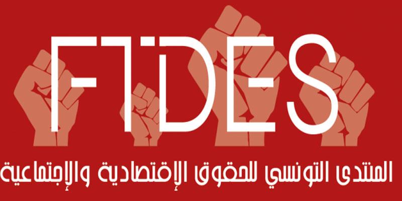 9 migrants bangladais bientôt privés de protection et d'hébergement en Tunisie, selon le FTDES