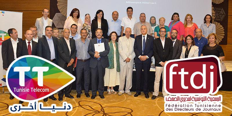 اتصالات تونس تطلق اول منصّة رقميّة لمطالعة الصحف في تونس و في شمال افريقيا