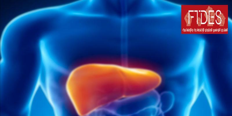 Guide sur l'hépatite A : Ce que vous devez savoir sur cette épidémie