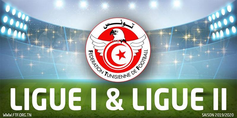 جامعه كرة القدم، استئناف نشاط بطولة الرابطة المحترفة الأولى و الثانية