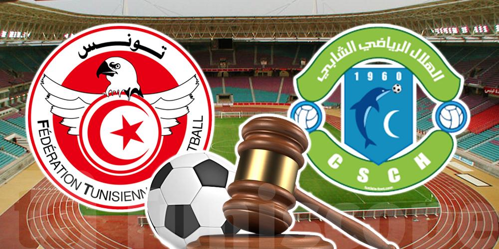 Tunisie: La FTF publie la décision du TAS relative à l'affaire Chebba