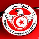 Le MI autorise la présence de 50 mille spectateurs au match Tunisie-Cameroun