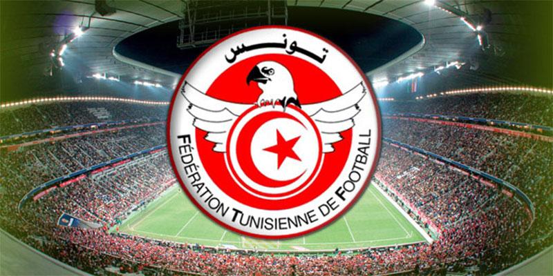 الجامعة التونسية لكرة القدم تعلن عن موعد سحب قرعة مباراة النهائي لكأس تونس