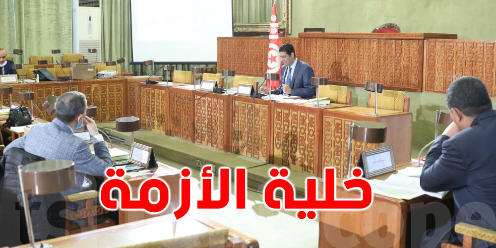 مكتب البرلمان يدعو خلية الأزمة إلى الاجتماع