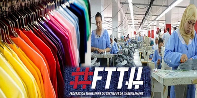 Une réunion du conseil ministériel économique consacré aux secteurs du textile et de l'habillement et du cuir et de la chaussure