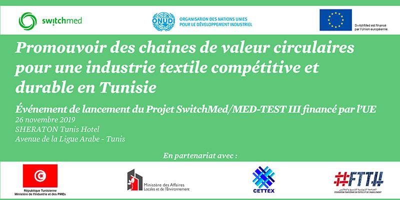 Promouvoir des chaînes de valeur pour une industrie textile compétitive et durable