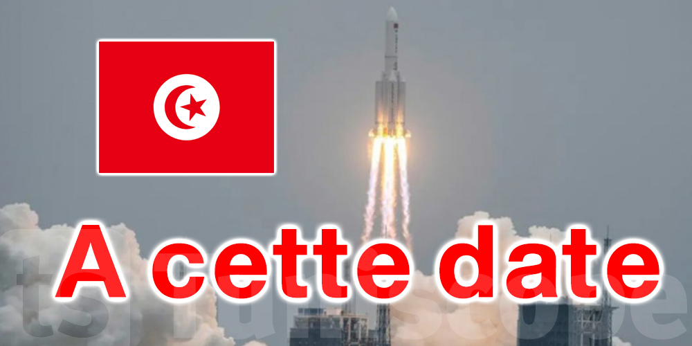 L'incontrôlable fusée chinoise traversera la Tunisie