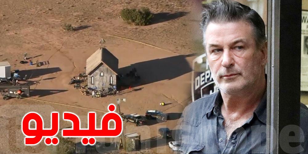إطلاق نار ''سينمائي'' يتحول إلى حقيقة..مقتل مديرة التصوير وإصابة المخرج