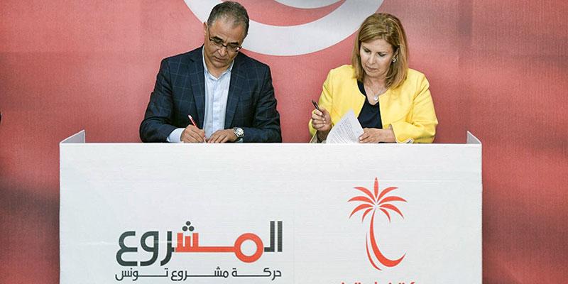 رسمي : تحالف حركة مشروع تونس مع نداء تونس