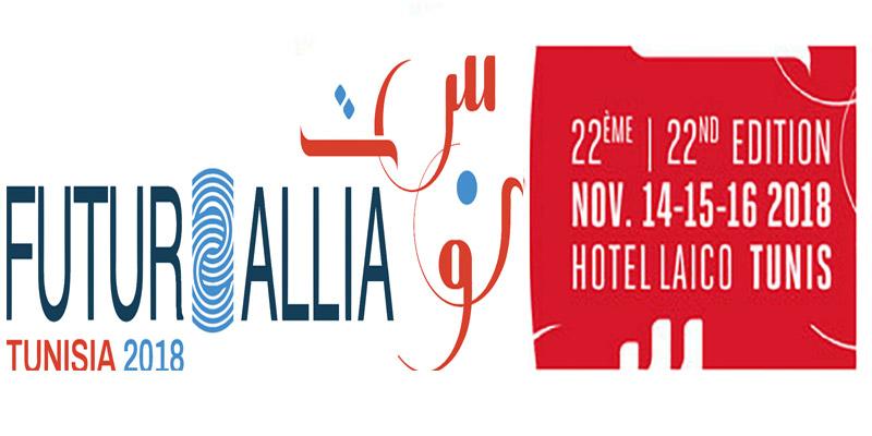 La 22ème édition du rendez-vous d'affaires international « FUTURALLIA » pour la première fois en Tunisie par CONECT International
