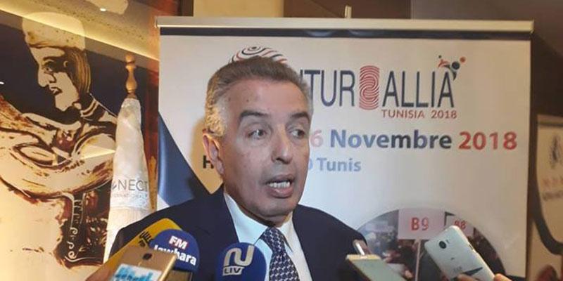La 22ème édition du rendez-vous d'affaires international ''FUTURALLIA'' sera tenue mi-novembre prochain pour la première fois en Tunisie par CONECT International