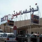 Tunis City redémarre à la mi-juillet