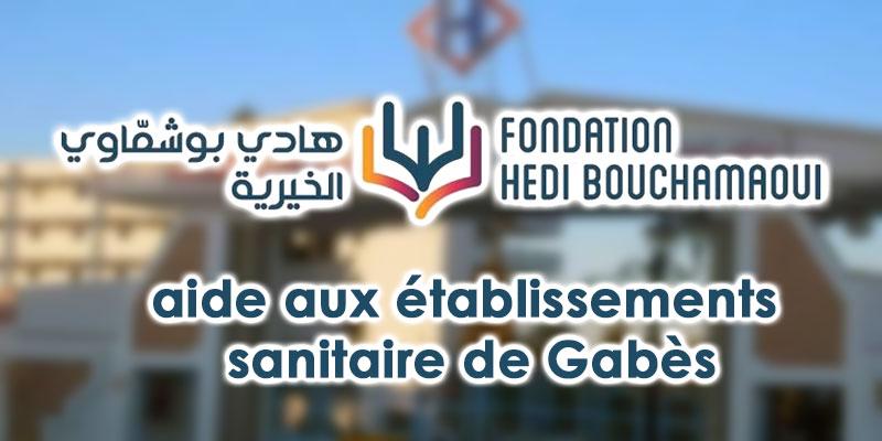 La Fondation Bouchamaoui vient en aide aux hôpitaux de Gabès