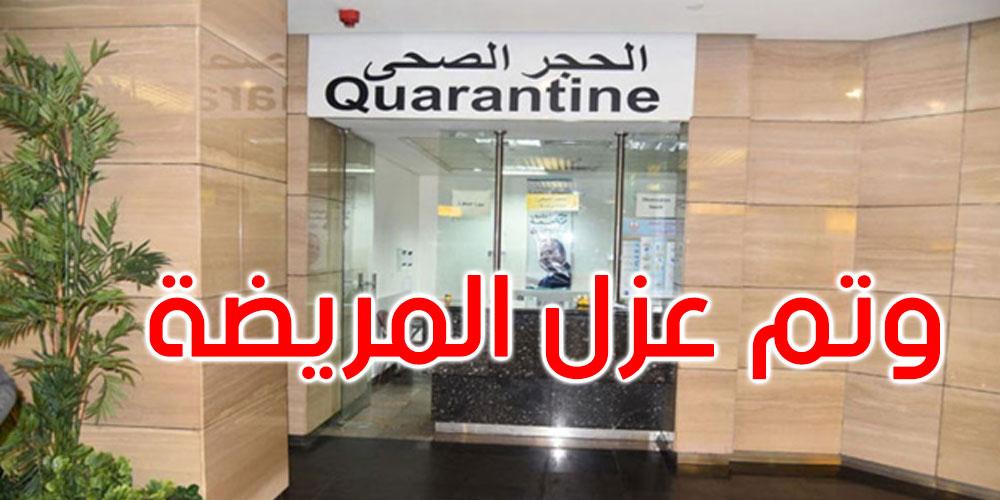 قابس: إخضاع 6 أعوان من قسم القلب بالمستشفى الجهوي للعزل الصحي الإجباري