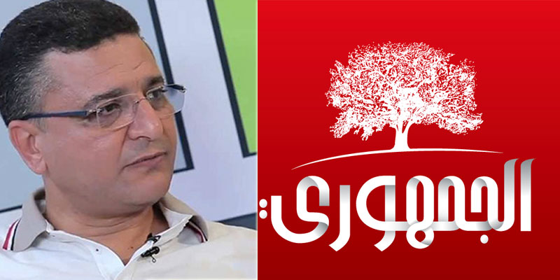 Al Joumhouri appelle à la démission de Chawki Gaddes