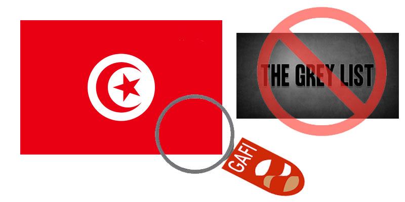 Officiel : La Tunisie sortira bientôt de la liste des soupçonnés de blanchiment