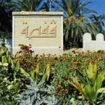 Les habitants de Gafsa exigent le renvoi du gouverneur