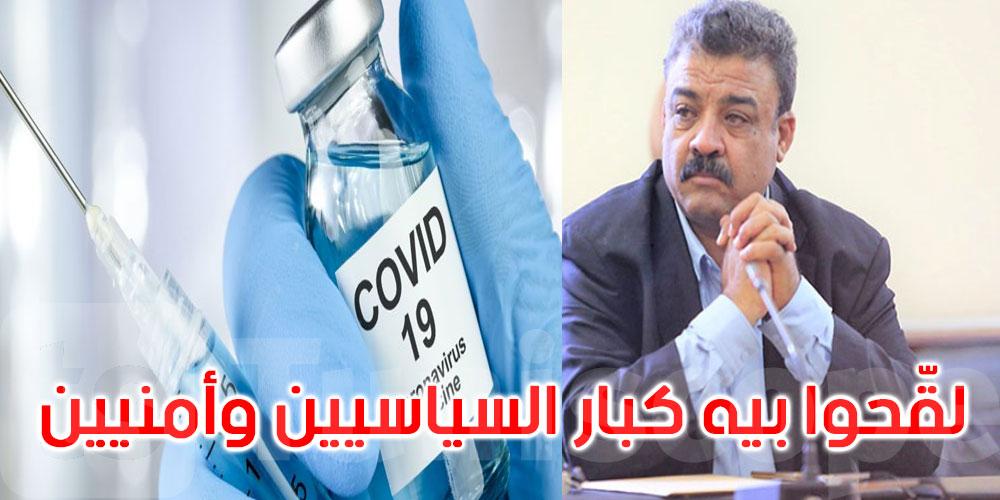 النائب بدر الدين قمودي: تلقيح كورونا وصل منذ شهرين وتم توزيعه على كبار المسؤولين